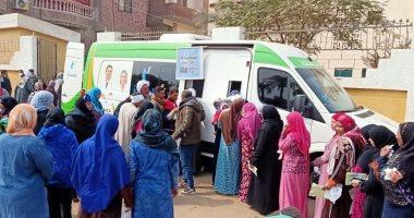 """""""صحة جنوب سيناء"""": قافلة طبية مجانية إلى وادى مجيرح بمدينة دهب غدا"""