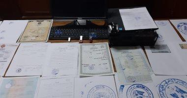 النيابة تحقق مع متهمين بتزوير المستندات الرسمية وتواجهما بالتحريات