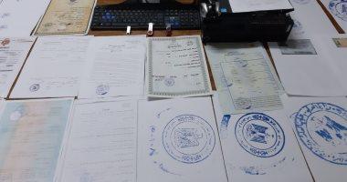 ضبط مكتبة تصوير بالبحيرة تزور المحررات الرسمية