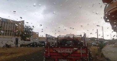 أمطار على محافظة رفحاء السعودية