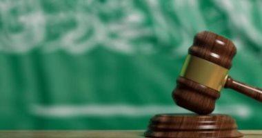 تفاصيل حكم القضاء السعودى بقضية التخابر مع إيران.. إعدام و سجن 8 مواطنين
