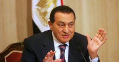 الرئيس الراحل محمد حسنى مبارك-أرشيفية