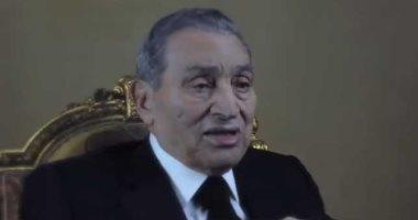 بالتواريخ.. أهم 10 محطات فى تاريخ حسنى مبارك