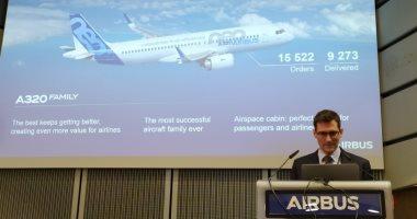 """""""إيرباص"""": 75 طائرة حصيلة 40 عاما من التعاون البناء"""