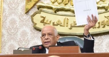 مجلس النواب: يحظر إصدار ترخيص بناء لأعمال قيمتها 3 مليون جنيه دون وثيقة تأمين