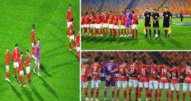 اتحاد الكرة يؤجل إعلان عقوبات الزمالك بعد المباريات الأفريقية
