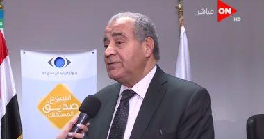 """وزير التموين: 5 آلاف مشكلة تم حلها خلال أسبوع """"صديق المستهلك"""""""