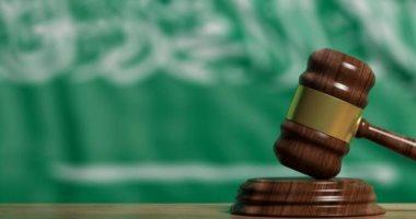 العربية: الإعدام لمتهم وسجن 7 سعوديين بتهمة التخابر مع إيران