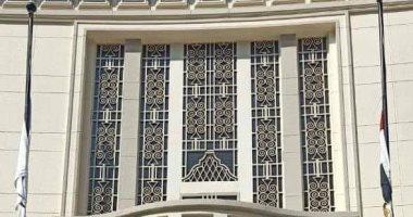 نادى القضاة: تنكيس الأعلام 3 أيام حدادا على وفاة حسنى مبارك