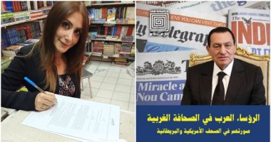 """""""الرؤساء العرب فى الصحافة الغربية""""..  كتاب جديد لـ إنجى مجدى"""
