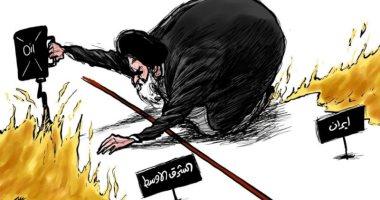 كاريكاتير صحيفة سعودية.. إيران تشعل الشرق الاوسط والنيران ممسكة بها