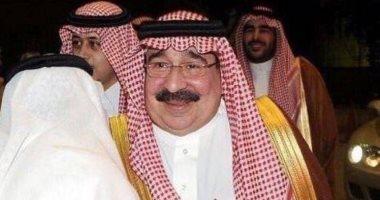 الديوان الملكى السعودى يعلن وفاة الأمير طلال بن سعود بن عبدالعزيز اليوم السابع