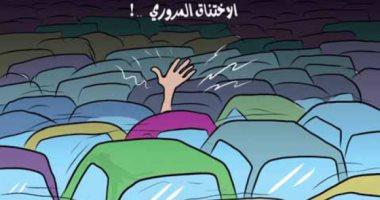 كاريكاتير صحيفة جزائرية يسلط الضوء على أزمة المرور وحوادث الطرق