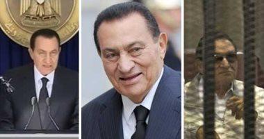 اتحاد الكرة ينعى الرئيس الأسبق حسنى مبارك