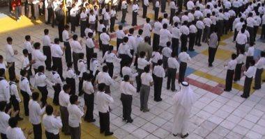 الكويت تؤجل امتحانات جميع المراحل الدراسية إلى بعد عيد الفطر بسبب كورونا