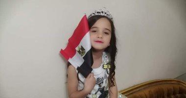 """قارئة تشارك """"صحافة المواطن"""" بصور ابنتها الفائرة بملكة جمال الموضة للأطفال"""