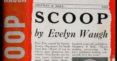 """100 رواية عالمية.. """"سكوب"""" رواية تفضح دور الصحف العالمية فى تغطية الحرب"""