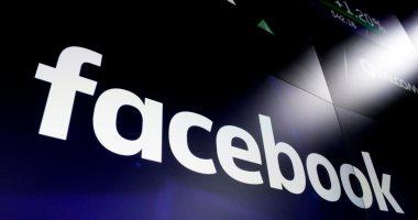 """""""فيسبوك"""" يحذف صفحات صينية بحجة تدخلها في السياسة الأمريكية والآسيوية"""