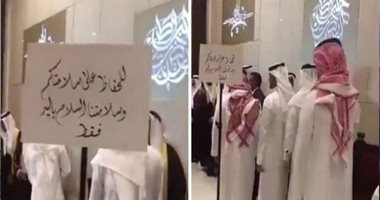 """خوفًا من كورونا.. عريس بحرينى يضع شرطًا لمصافحة المدعوين """"فيديو"""""""