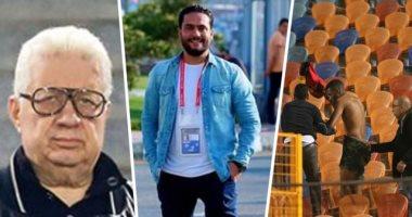 الدكش يكشف ما فعله جمهور الترجي وسبب انفعال مرتضى منصور
