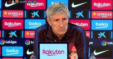 برشلونة ضد بلد الوليد.. سيتين: نركز فى مبارياتنا وننتظر سقوط ريال مدريد