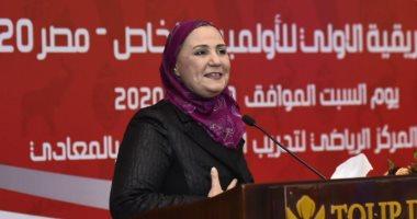 وزيرة التضامن : لائحة قانون الجمعيات ستصدر قريبا وتتضمن جزء من  التطوع