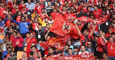 الأهلي يطلب حضورا جماهيريا في مواجهة الوداد بالقاهرة باحترازات معينة