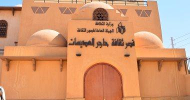 """""""قصر ثقافة العديسات"""" بيت جديد يدخل الخدمة لدعم الأطفال بالأقصر.. صور"""