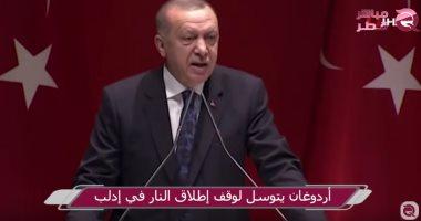 أردوغان يستجدى المساعدة من ماكرون بعد فقدانه 34 جنديا فى إدلب