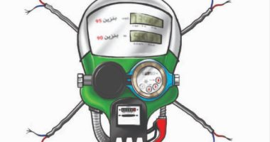 كاريكاتير صحيفة أردنية.. الارتفاع الجنونى فى أسعار الوقود يكوى المواطنين