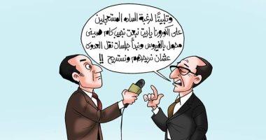 كاريكاتير اليوم السابع يرد على شائعات الإخوان حول انتشار فيروس كورونا فى مصر