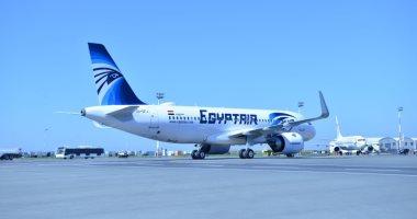 مطار القاهرة يستقبل رحلة استثنائية من باريس على متنها 87 مصريًا