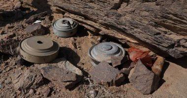 الولايات المتحدة تحذر من مخاطر الألغام الأرضية بمناسبة يومها العالمى