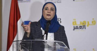 """وزيرة التضامن تطلق مبادرة """"فرصة العمر"""" لتمويل التعليم الفنى من بنك ناصر"""