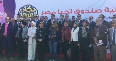 محافظ سوهاج: المواطن المصرى محور التنمية وغايتها والصعيد عانى طويلا