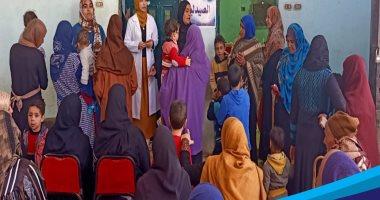 صحة جنوب سيناء تنظم قافلة طبية مجانية إلى وادى مجيرح بمدينة دهب الجمعة والسبت