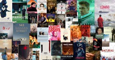 تعرف على موعد تقديم أفلام مهرجان الجونة السينمائى فى دورته الرابعة