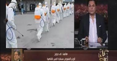 مسئول صينى: نعتز بهدايا مصر القيمة وتضامن شعبها معنا