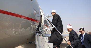 بعد انطلاق مؤتمر الماتريدية بمشاركة شيخ الأزهر.. من هو الإمام الماتريدى؟