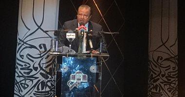 المجلس الأعلى للثقافة يقرر مد فترة التقدم للمسابقات حتى 30 إبريل