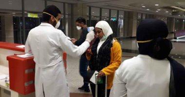 الصحة: 3 حالات يفضل تأجيل السفر لهم بالتزامن مع كورونا
