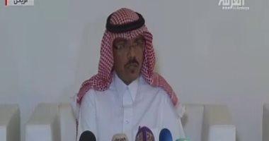 السعودية نيوز |                                              السعودية: المنحنى الوبائي الخاص بكورونا يشهد انخفاضا ملحوظا