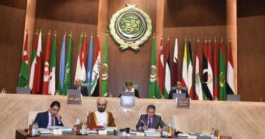 الجامعة العربية تشارك غدا بالمنتدى تحديات الملكية الفكرية بالسعودية
