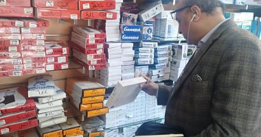 ضبط مستلزمات طبية مجهولة المصدر خلال حملة مكبرة بالإسكندرية