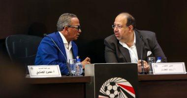 مؤتمر صحفى فى اتحاد الكرة لإعلان جدول مسابقات الناشئين حتى 2024