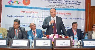 رئيس جامعة طنطا يفتتح المؤتمر الثانى لجمعية أصدقاء مرضى الأورام.. صور