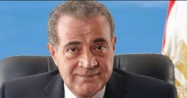 وزير التموين: جميع السلع تكفى لأكثر من 4 أشهر وجارى زيادة الاحتياطى.. فيديو