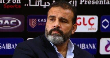 اتحاد الكرة يفسر أسباب التمسك باستكمال كأس مصر وموقف الدورى