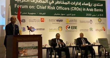 رئيس بنك القاهرة: التحول الرقمى أحدث طفرة إيجابية فى الخدمات المالية
