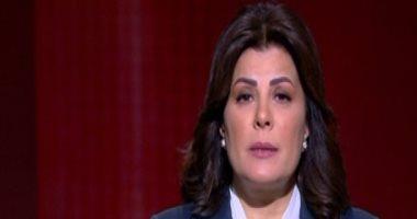 """""""الكبسولة"""" يلقى الضوء على بؤرة نشر الإرهاب فى قلب تركيا.. فيديو"""